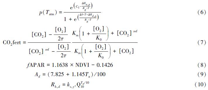 电路 电路图 电子 设计 素材 原理图 712_310