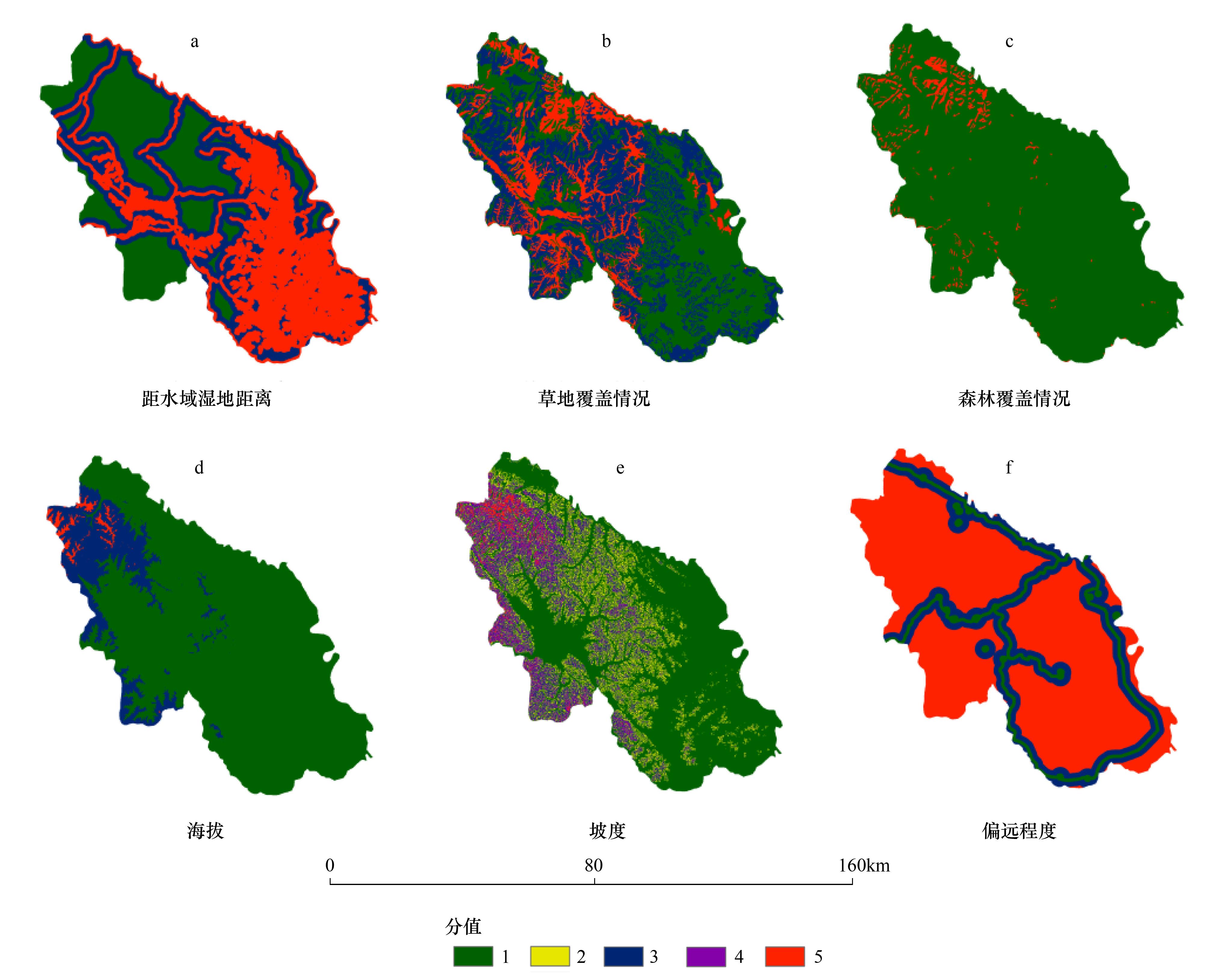 4 结论与讨论 本文运用GIS技术对具有突出旅游价值与生态功能的黄河首曲地区进行了生态旅游适宜性评价,并结合自然保护区范围对研究区进行了旅游功能区划,划分为3大旅游功能区和8类旅游功能亚区,研究成果有助于指导黄河首曲地区生态旅游因地制宜的开发,实现地区生态环境的最佳维持与未来旅游功能的良好发挥,并可促进首曲地区社会经济的可持续发展。 适宜性评价过程中,6大评价标准均是对地区自然性的表征,标准的选择具有明确的目标,一定程度上避免了主观随意选择评价标准的混乱。而在GIS叠加分析所依据的线性方程中应用层次分析法